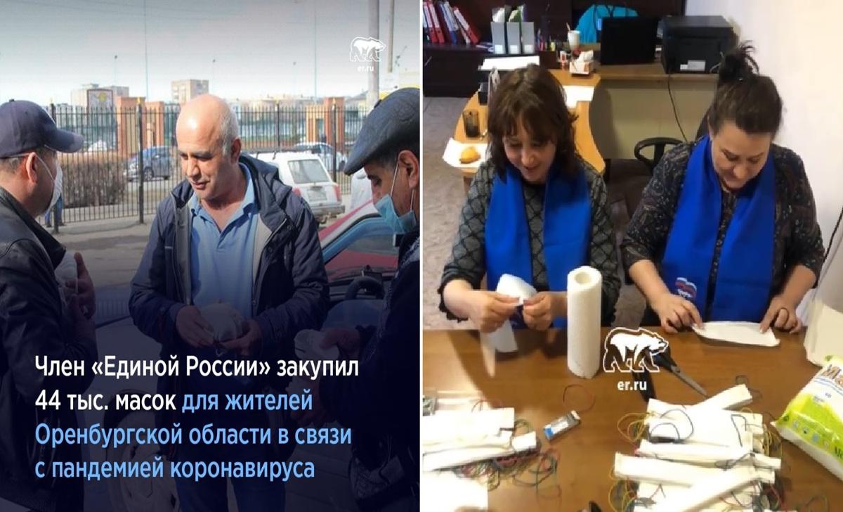 politico russo